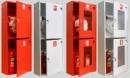 Шкаф пожарный 320-НЗК (навесной открытый красный) 1300Н*230*540
