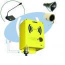 Система громкой  производственной связи УМУ-АТО