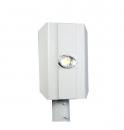 Светодиодный светильник Алтай 70